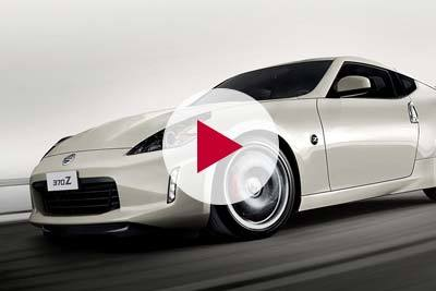 Nissan 370z - Overview